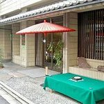 Ryokan Harimaya