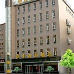 Photo of Hoton Hotel Shijiazhuang