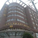 Photo of Junan Hotel Wuhan