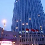 Jiu Tian International Hotel