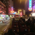 Big Bus Tour Hong Kong China-Day Tour
