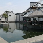 Photo of Soochow University Rest Home Suzhou