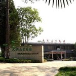 Dahongshan Ecosystem Park Hotel