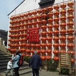  Chinese Lanterns as a focus wall - This looks quite interesting at night.