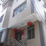 Home Inn Suqian Xingfu Road Jinxiu Yiyuan