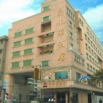 Xinhui Times Hotel