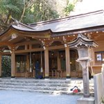 Misaki Ryokan