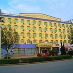 Photo of Yesanpo Bofeng Hotel Baoding