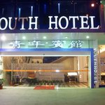 Yan Cheng Hotel