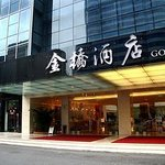 Photo of New Golden Bridge Hotel Huzhou