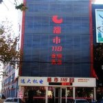 Photo of Zaozhuang Grand Hospitality Hotel