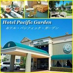  Hotel Pacific Garden (Gardena, CA)