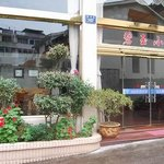Yandangshan Yinyan Hotel