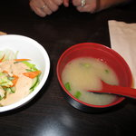 House salad and Miso soup