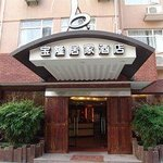 Xindongfang Hotel