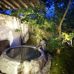 Our personal spa and garden
