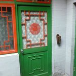  entrance door