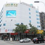 Ramada Pingtan Hotel