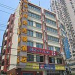 Hetai Business Hotel