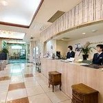 Hotel Matsuyama Hills