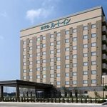 Business Hotel Nakada