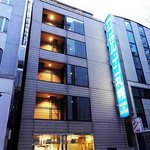 Photo of Hotel Rivage Sapporo