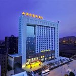Photo of Wenzhou International Hotel Kashi