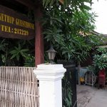 Photo of Phornthip Guesthouse Vientiane