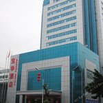 Photo of Chaozhou Hotel Wuhan