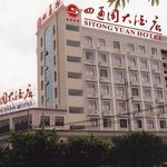 Xiyingmen Hotel