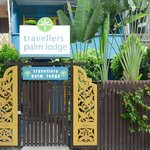 A Travellers Palm Guesthouseの写真