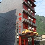 Jin Quan Hotel