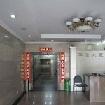 Dongjiang Hotel