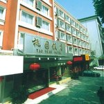 Taoyuan Hotel