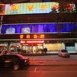 Changtai Hotel