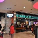 Starbucks Geoje Ocean Department Store