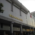  Hotel Rihga Royal, Hiroshima.
