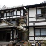 Overview of Ryokan from outside