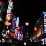  Nanjing Road by night