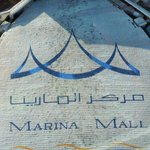  Marina Mall