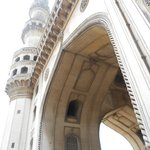 One of the Minarets