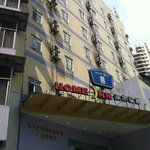  The Home Inn Daping (Chongqing)