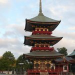  Pagoda at Narita-san temple