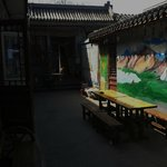 Chinese Box Courtyard