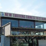 The New Thriving Chinese Restaurant