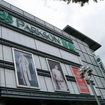 Parkson Shopping Center (HAI)