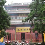Dongpo College