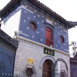 Jinan Campaign Memorial Hall