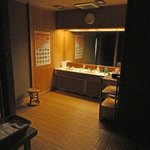 Photo of Misono Ryokan