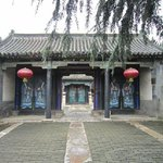 Mingluhuang Cemetery